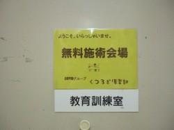 2009_07_17_1_2