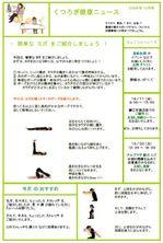 News2009_10