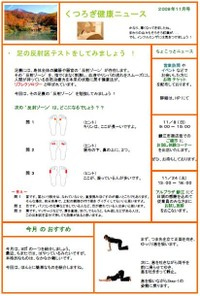 News2009_11