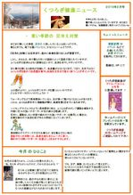 News2010_02