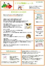 News2010_03