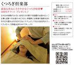 Kiji_5tuki1