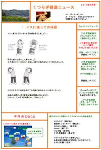 News2010_05_2