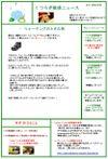 News2010_06