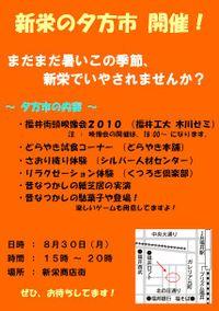 Kanban2010_08_27
