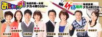 Gan_gan_bew3_2010_09_06