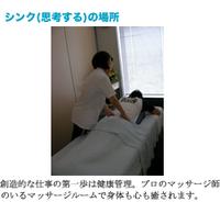 2010_10_08c