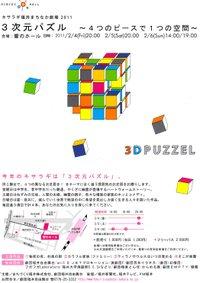 A_2011_01_20