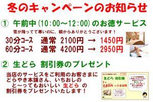 A_2011_02_05_2