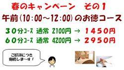 A_2011_02_26