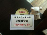 A_2011_03_14