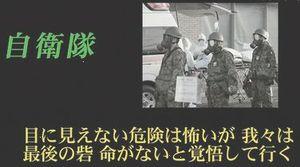 A_2011_03_21a_2