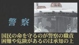 A_2011_03_21b