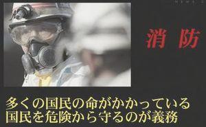 A_2011_03_21c
