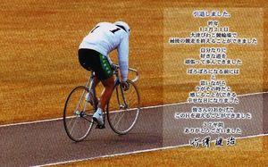 A_2011_03_30a