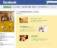 A_2011_04_08