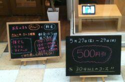 A_2011_05_27_2