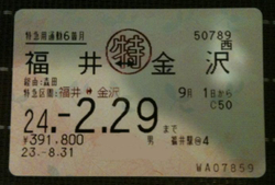 A_2011_09_26_2