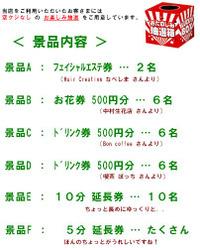 2011_12_crismas2_2