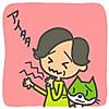 Taichoufuryou1