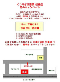 A_2012_12_13a