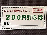A_2013_01_18_2