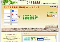 A_2013_03_26_2