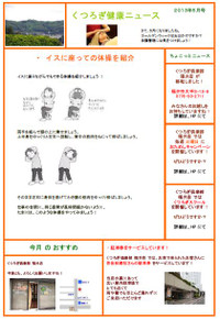 News2013_05_2