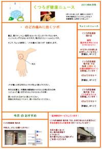 News2013_06_2