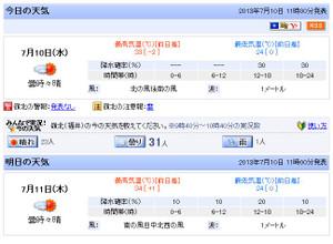 A_2013_07_10_4