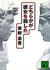 A_2013_08_24