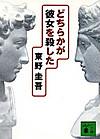 A_2013_08_26