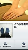 Img_20130907_130542