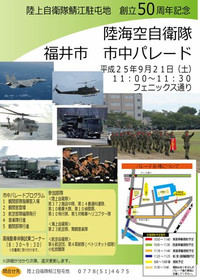 A_2013_09_21a