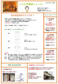News2013_11_4