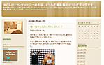 A_2013_11_27_2