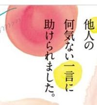 A_2014_01_16_2