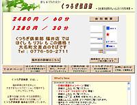 A_2014_04_01