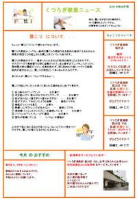 News2014_09_3
