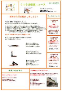 News2014_10