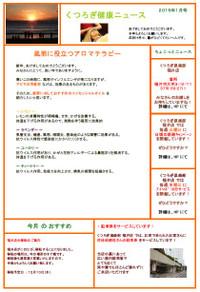 News2015_01