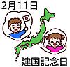 A_2015_02_15