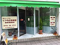 Oribu_tuki_2015_04_03jpg