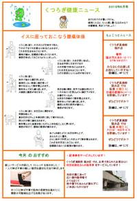 News2015_06