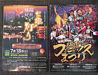 A_2015_07_15