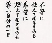 A_2015_09_29