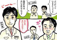 A_2015_12_11_2
