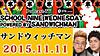 A_2016_01_29