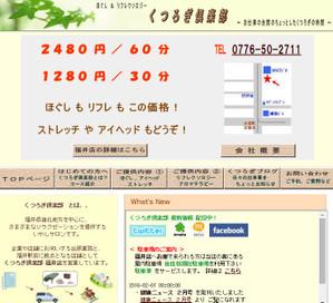 A_2016_02_20_2