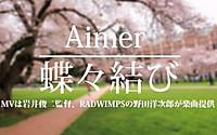 A_2017_07_18